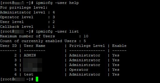 ipmicfg -user list - вывести список пользователей ipmi и права