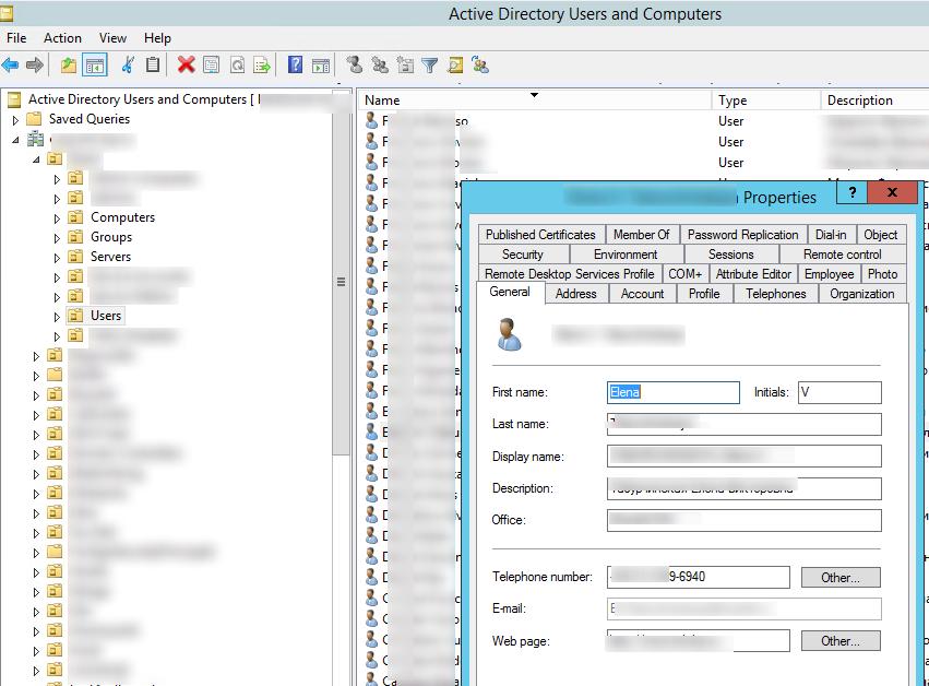 свойства пользвоателя в консоли Active Directory