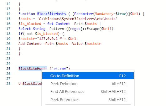 VSCode: Go to Definition - перейти к функции