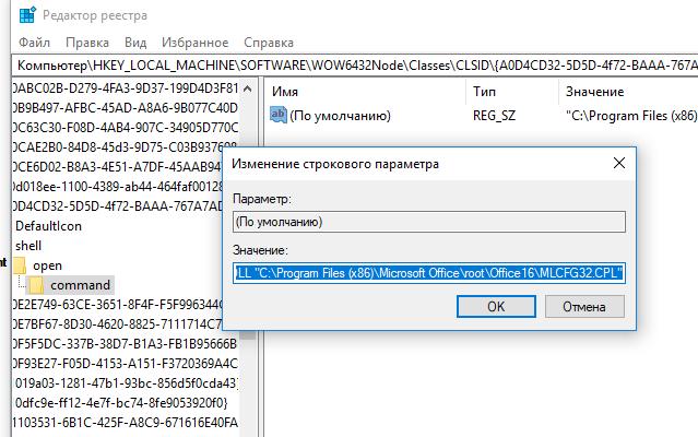 Как вывести значок почты на панель задач. Как добавить значок на панель задач или рабочий стол в Windows 10