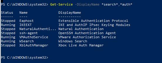 Get-Service поиск по имени службы