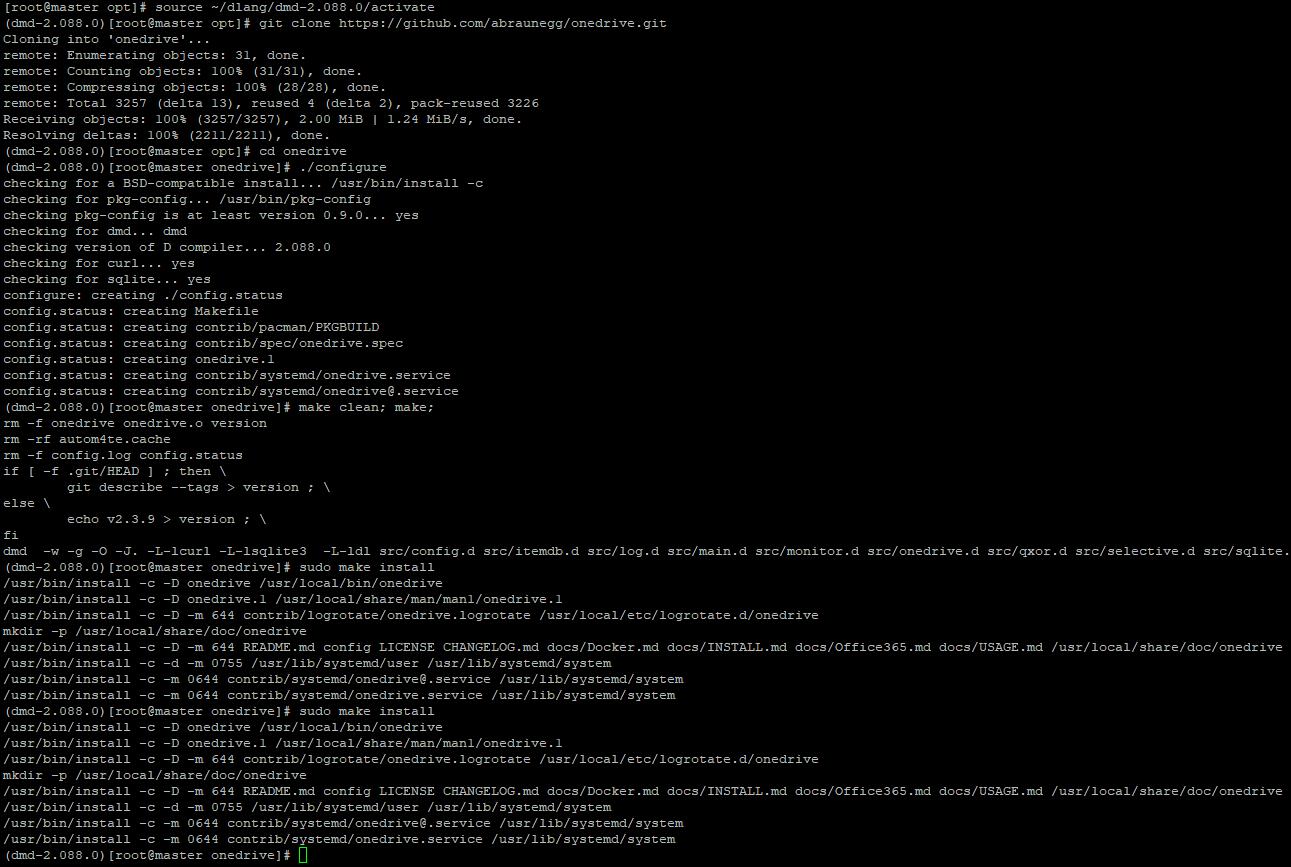 клиент OneDrive в linux