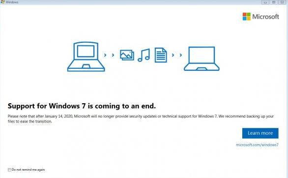 KB4524752 - окончание поддержки - уведомление в Windows 7 Pro