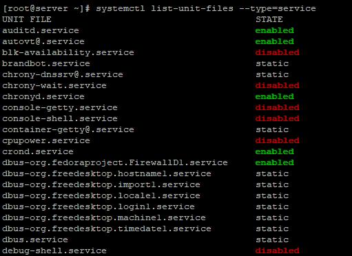 linux centos отключение неиспользуемых сервисов