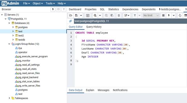 Query Tool: использование SQL запросов в PostgreSQL
