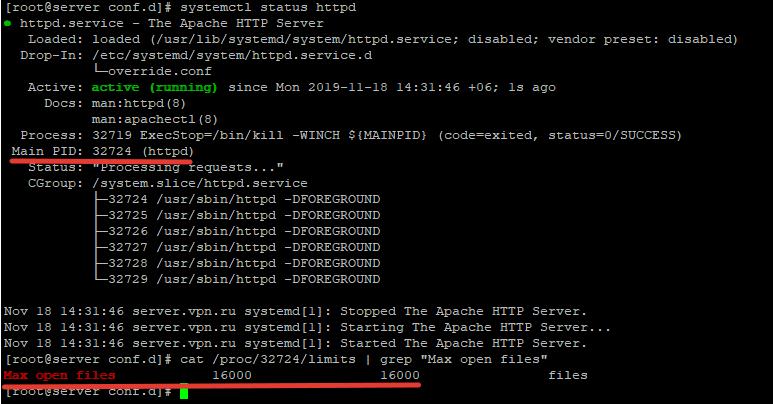 настройка max open filex для сервісу в linux centos