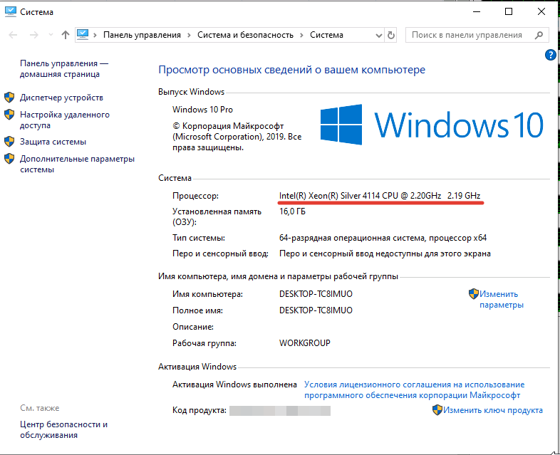 виртуальная машина KVM с гостевой Windows 10 видит два физических процессор с несколькими ядрами