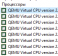 Виртуальные процессоры QEMU Virtual CPU version 2 в оборудовании виртуальной машины.