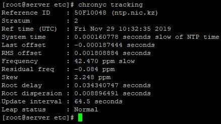 chronyc tracking