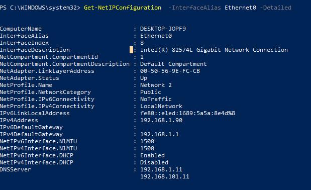 Get-NetIPConfiguration настройки сети