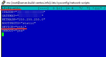 настройка дополнительного сетевого интерфейса в linux centos