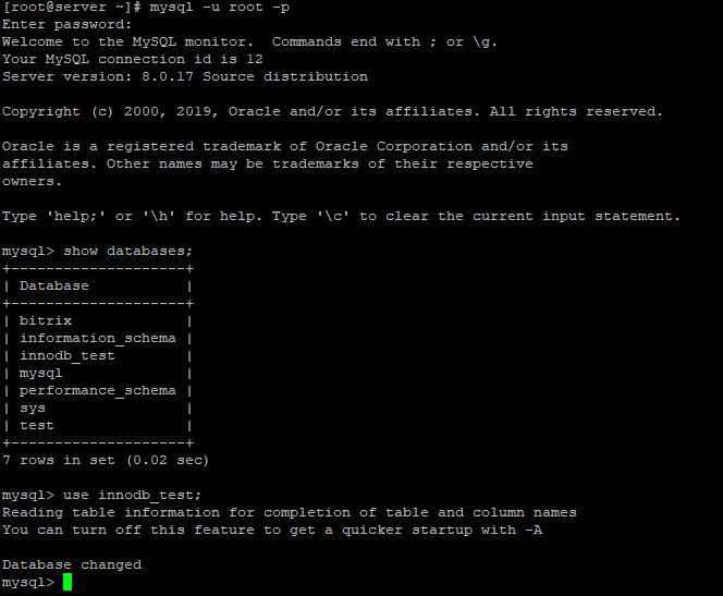 подключение к базе данных mqsql