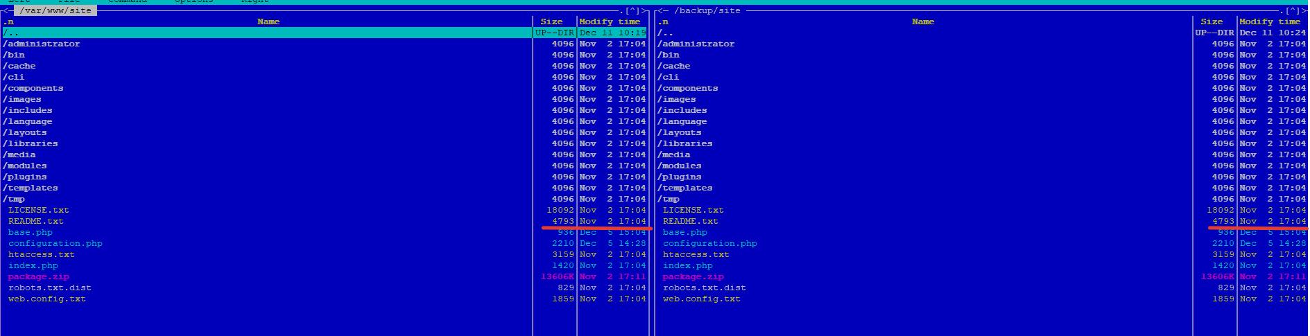 rsync синхронізація зі збереженням атрибутів