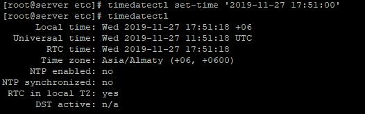 timedatectl встановлений час
