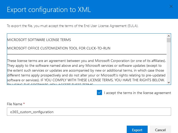 експорт xml файлу office deployment tool