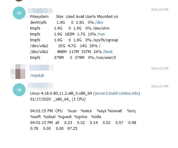 команды для сервера linux в telegram боте