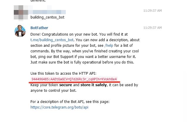 получить API токен бота телеграм