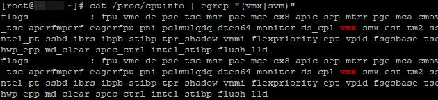 centos проверка поддержки аппаратной виртуализации процессором