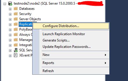Configure Distribution - настройка распространителя репликации