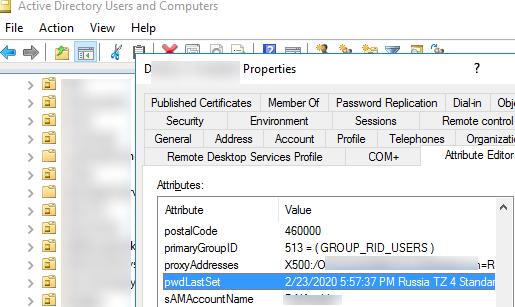 pwdLastSet в свойтсва користувача