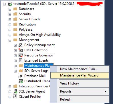 создать план обслуживания для резевного копирования slq server