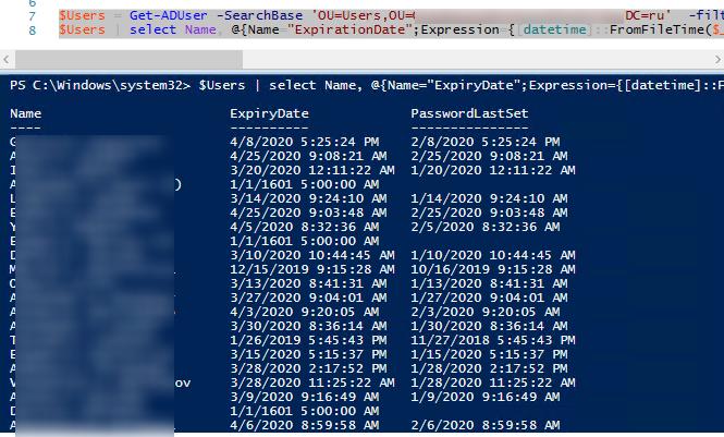час дії паролів користувачів в домені