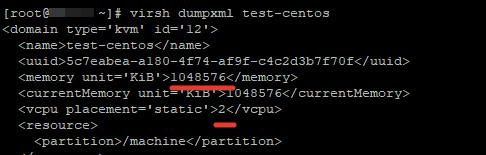 xml файл с настройками ВМ KVM