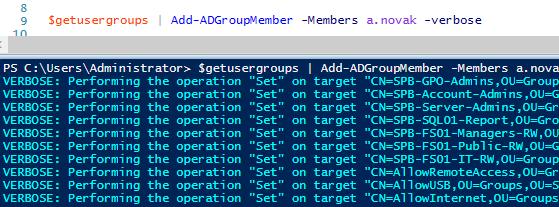 Active Directory скопировать членство в группах от одного пользователя ддругому