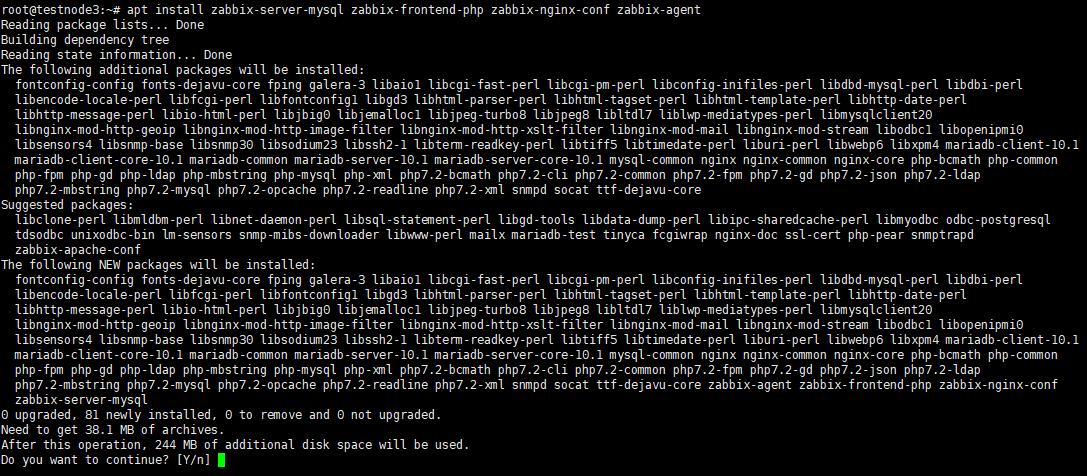 установка zabbix-server в linux ubuntu