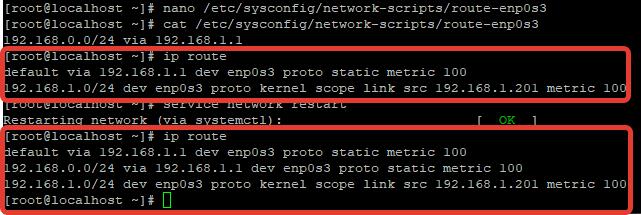 добавить постоянный (persistent) маршрут в centos linux