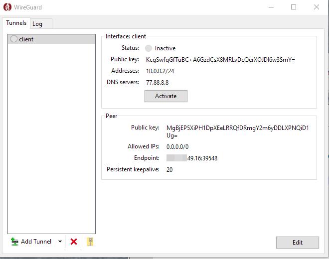 настройка vpn подключения wireguard в windows