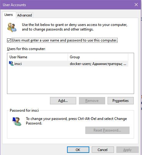 netplwiz - локальні користувачі windows