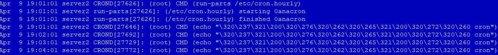 /var/log/cron - лог crontab