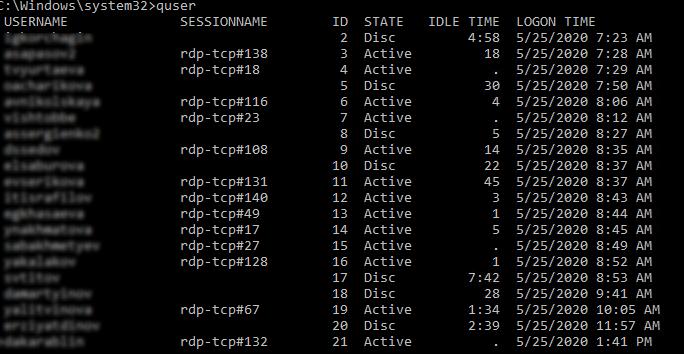quser - длительность rdp сеансов, простоя rdp сессий