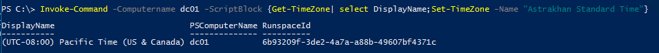 Invoke-Command несколько команд в блоке ScriptBlock