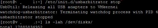 остановить службу usbarbitrator в vmware esxi для подключения usb диска