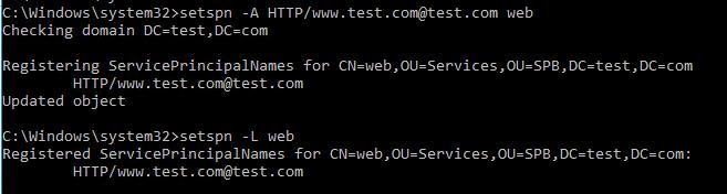 setspn - вручную привязать SPN запись к пользователю