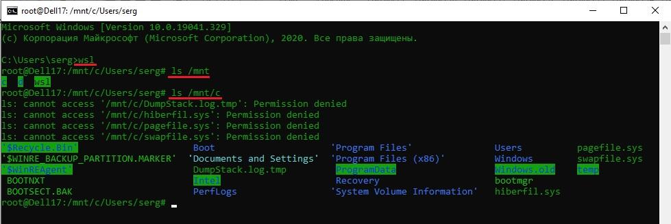 запуск команд linux в windows