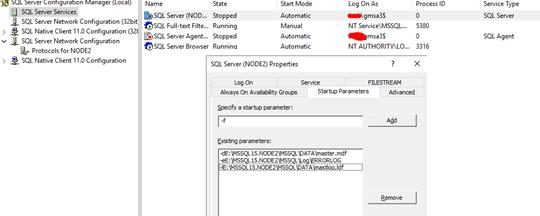 запуск sql serve в минимальной конфигурации - с параметром f