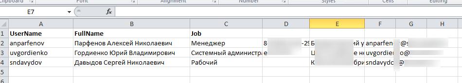 powershell скрипт для отримання даних користувачів з Active Directory і збереження в Excel