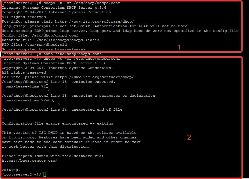 dhcpd -t -cf проверка конфигурационного файла DHCP сервиса