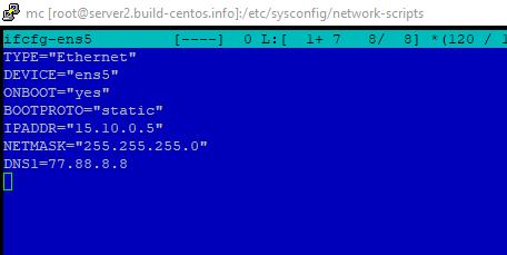 настройка интерфейса на dhcp сервере