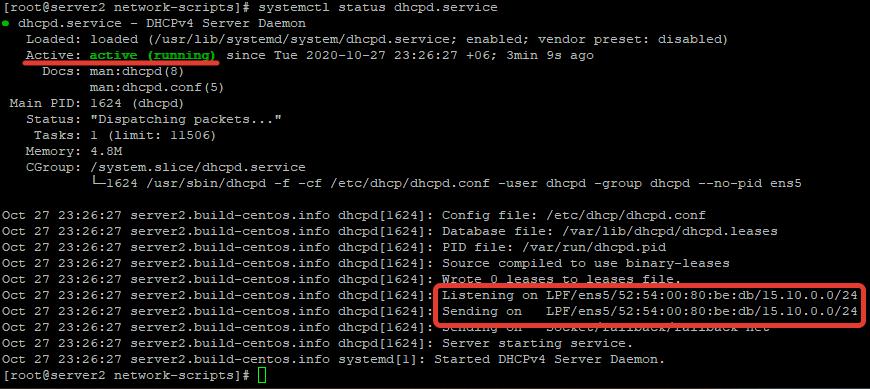 запуск сервера dhcpd в centos linux