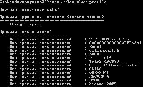 netsh wlan show profile - список сохраненных wifi сетей