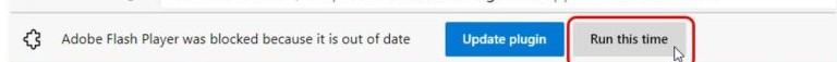 разрешить запустить flash с помощью исключений в файле mmc.cfg