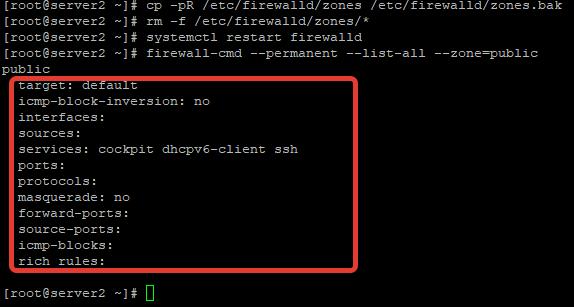 очистка правил firewalld