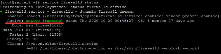 service firewalld status проверка что файервол запущен
