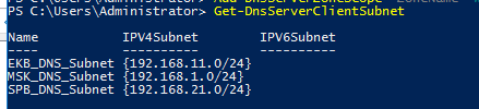 створити окремі DNS підмережі для різних IP підмереж (офісів (