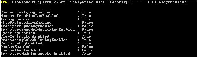 Get-TransportService - настройки логів і каталоги для зберігання