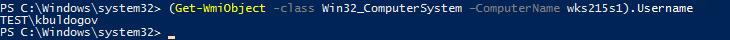 Get-WmiObject ComputerName Username ім'я користувача з віддаленого комп'ютера windows